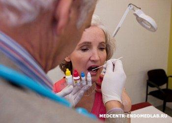 Где сдать анализ крови на выявление вируса гриппа в москве Справка из травмпункта Хамовники