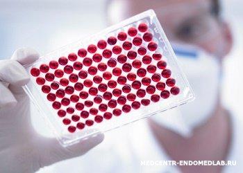 Сдать анализ крови восточный округ Выписной эпикриз Южный административный округ
